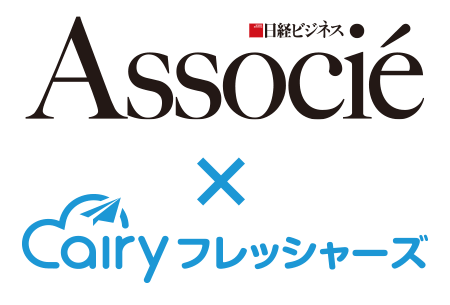 エアリーフレッシャーズ for freshers 日経bpマーケティング