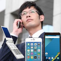 """商品画像 携帯電話・スマートフォン""""個人利用""""実態調査"""